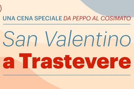 San Valentino a Trastevere <br> 14 Febbraio 2020